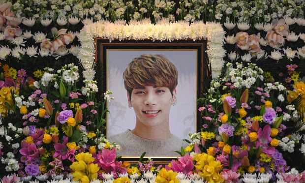 A portrait of Kim Jong-hyun on a mourning altar at a hospital in Seoul.